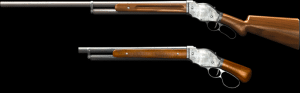 Lever Action Shotguns