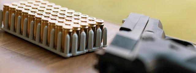 MOSSBERG GUNS