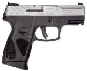 Types of Tactical Guns