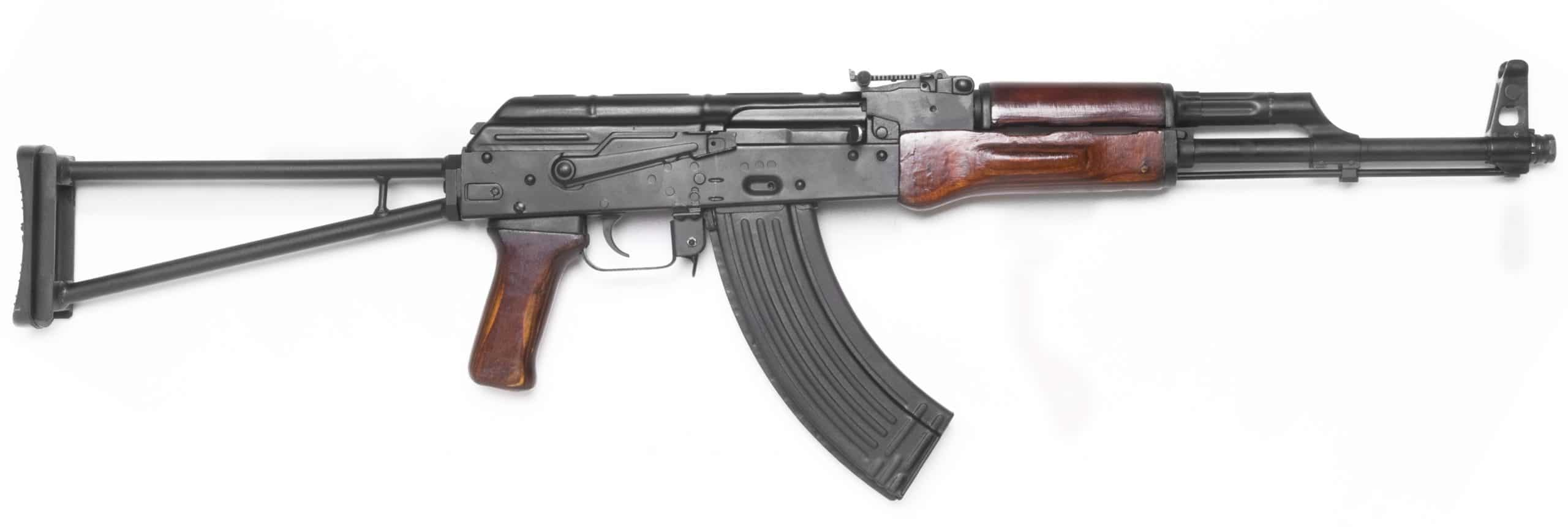 AK-47 Rifle in Sterling Heights